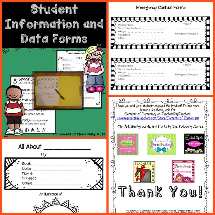 17 Best Images About Forms, Templates, Lesson Plans For