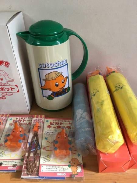 サトちゃんサトコちゃん ポット 折りたたみ傘 キーホルダー_画像1