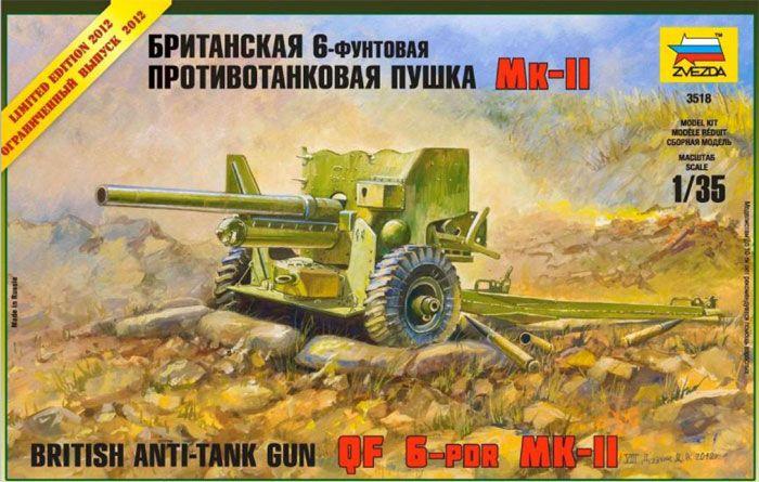 British Anti-Tank Gun QF 6-PDR MK-II – Zvezda 3518