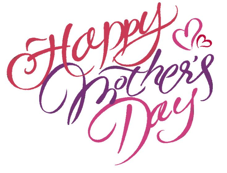 Happy mothers day, Happy mothers and Mother's day on Pinterest
