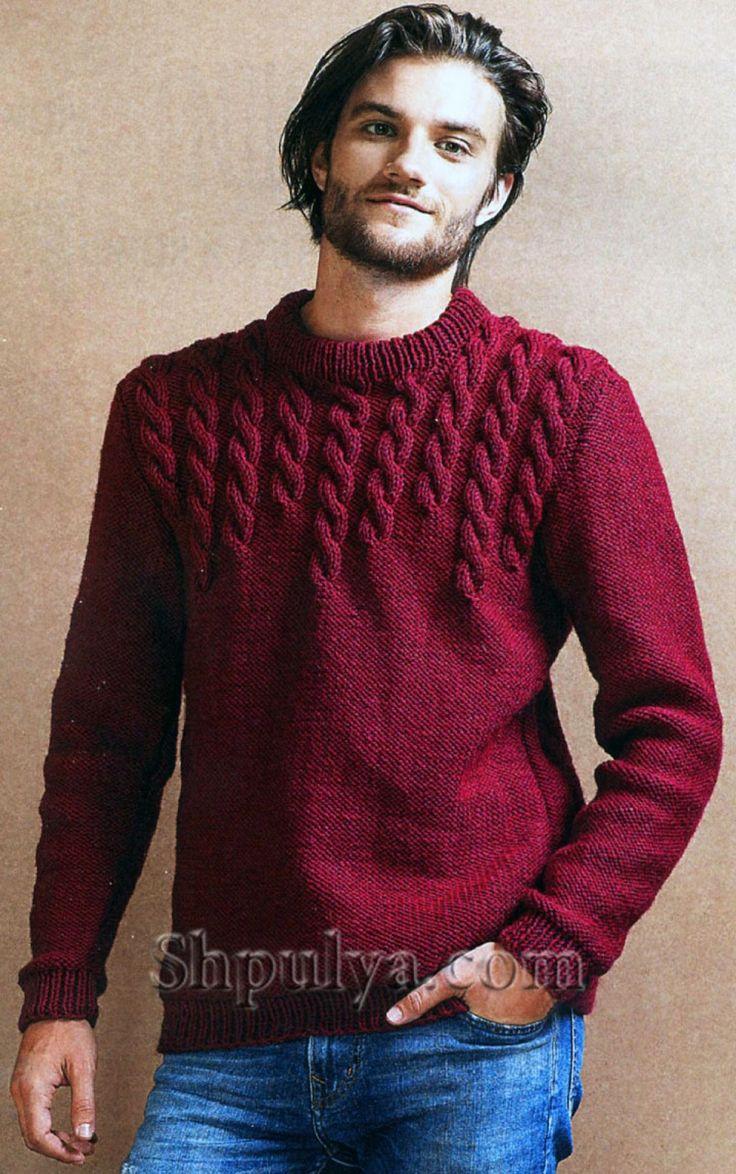 Бордовый мужской пуловер с узором из кос