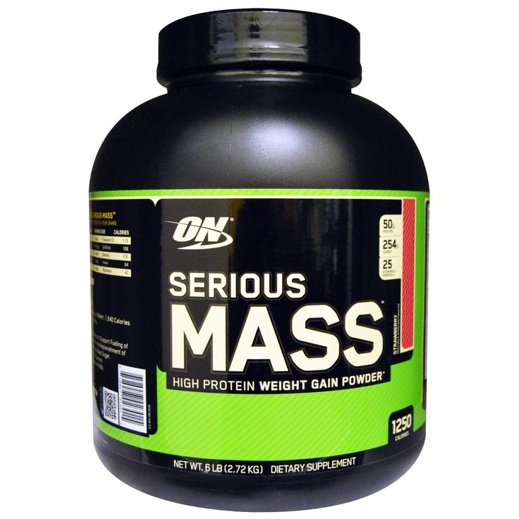 29 best Weight Gainer Supplement | Mouzlo.com images on