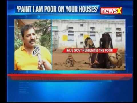 Rajasthan govt segregate poor & Rich in Dausa https://t.co/xB6gK9PSez #NewInVids https://t.co/whrz2pQrCa #NewsInTweets