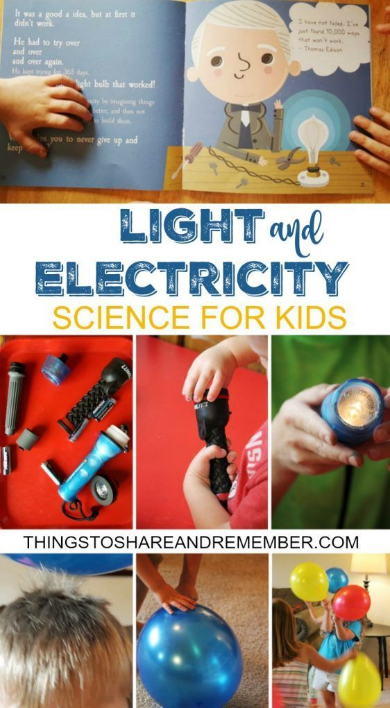 Light and Electricity Activities For Kids