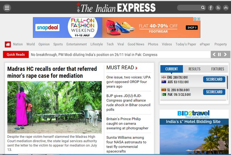 Indianexpress.com receives 90 million monthly views and is regarded as one of the best mediums to place display ads. releaseMyAd offers guaranteed space for the same.
