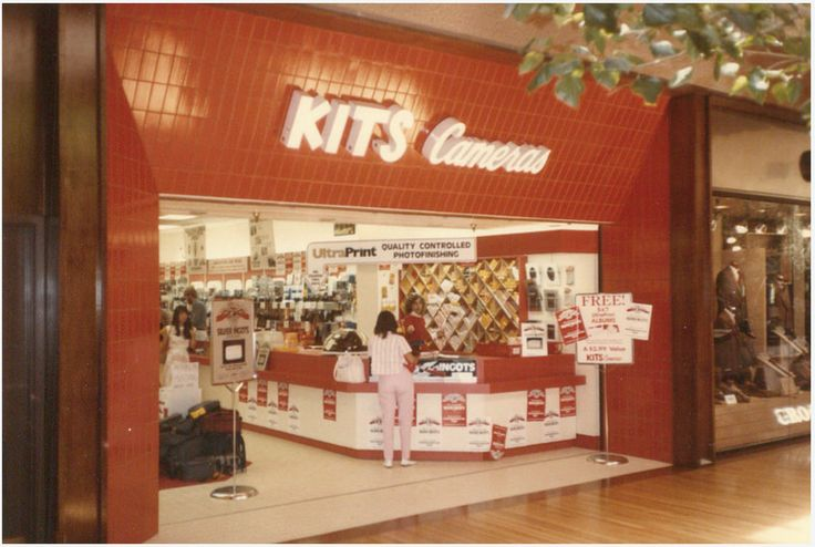 KITS Cameras...  This was the place to bring our film for development...  And they had one hour photo...  Was expensive, but it was the only way to see our pics right away! #Vallco #Cameras #SiliconValley #Retro #Cupertino