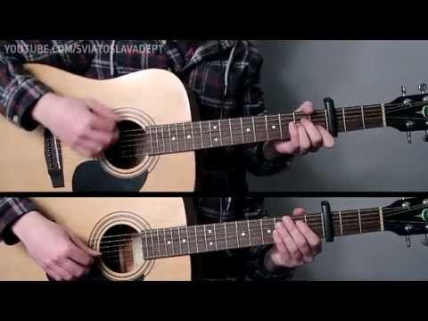 Океан Ельзи - 911 (Розбір пісні для гітари, акорди + табулатура) - YouTube
