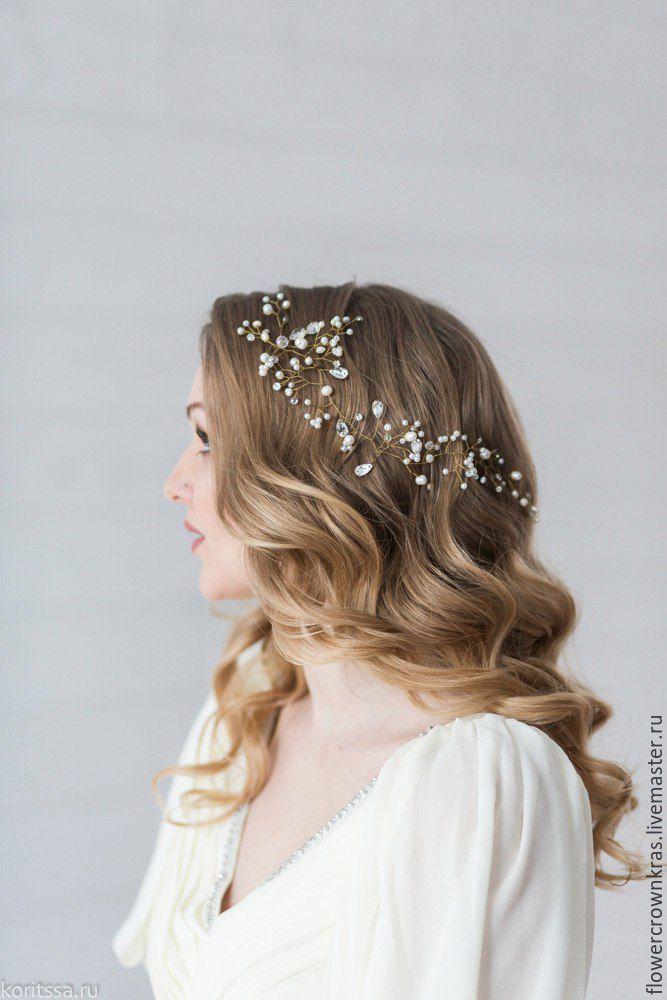 Купить Украшение в прическу невесты «Виноградная лоза». Лоза для пучка. - белый, свадебные волосы