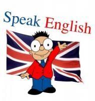 Английският език дава самоувереност