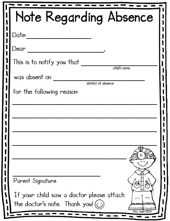 Absent note freebie beginning of the school year for School absence note template free