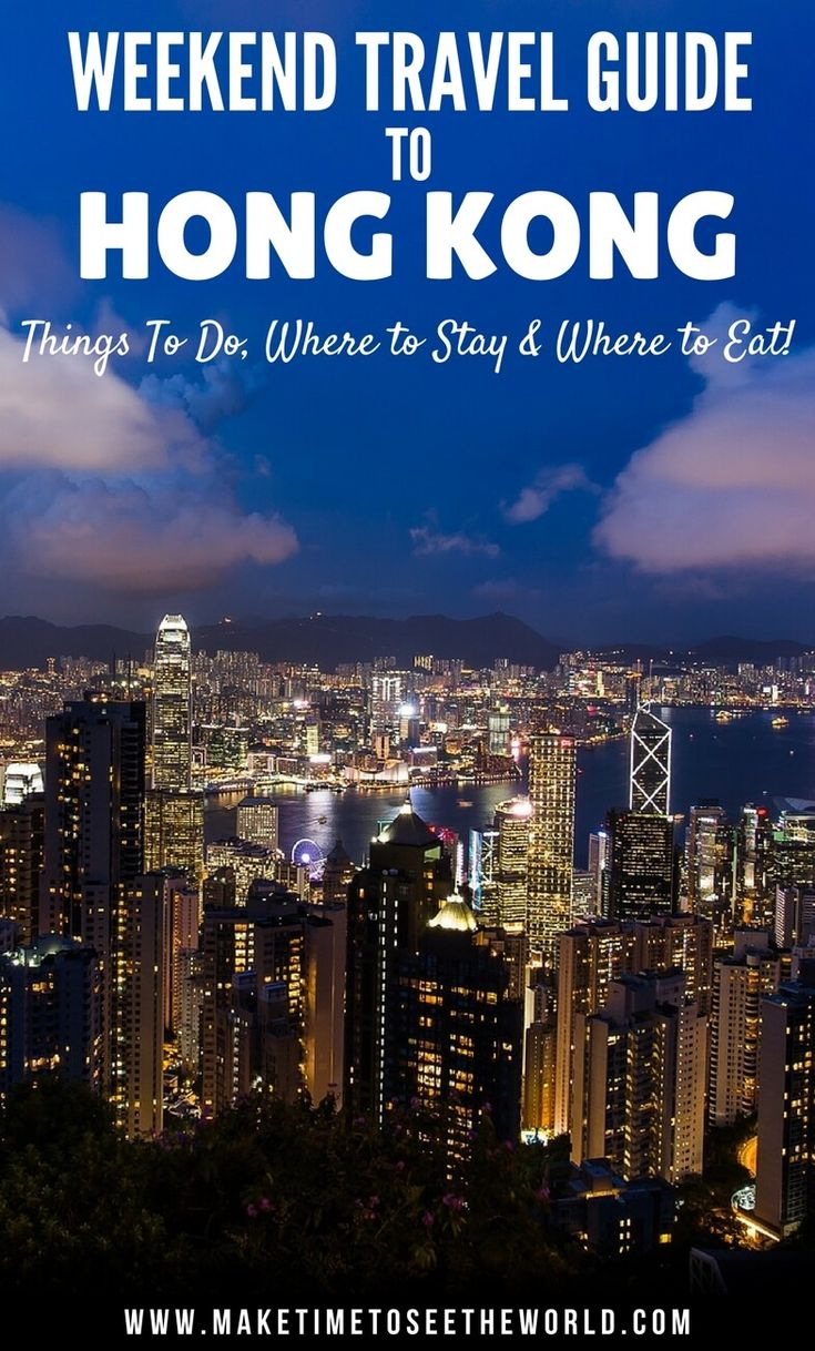 Click for information on Hong Kong Points of Interest & Things To Do plus where to stay and where to eat - let us help you plan your perfect short break! ************************************************************************************************* Hong Kong Things To Do | Top Things To Do in Hong Kong | Hong Kong First Visit | What to Do in Hong Kong | Hong Kong Attractions