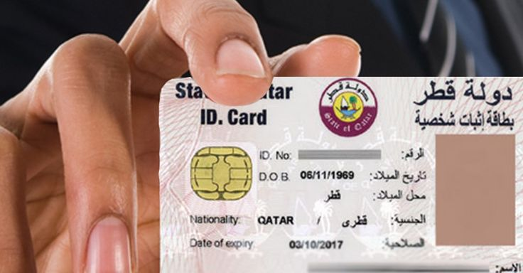 How to get Qatar's smart ID card