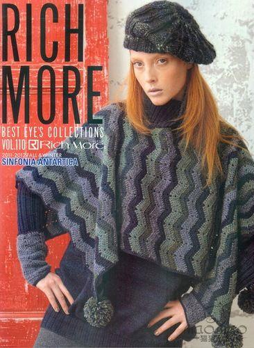 Rich More - №110 - 2011