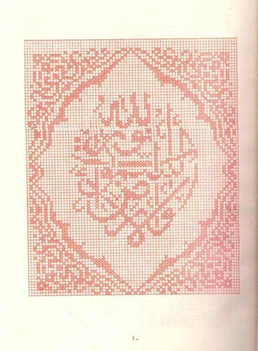 123 Best Cross Stitch Arabic Images On Pinterest Punto