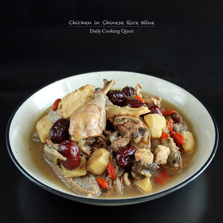 Best Chinese Duck Recipes: 20 Best CHINESE SOUP Images On Pinterest