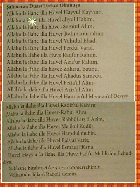 Şahmeran Duası Türkçe okunuşu
