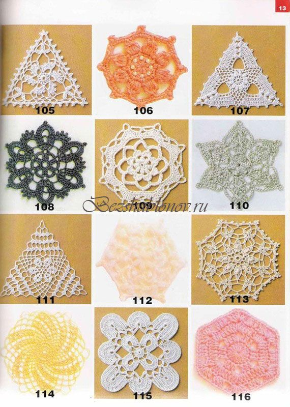 600 crochet stitches with charts--patterns, motifs, doilies, edgings and more!