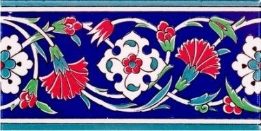 "43 - BORDER TILE $4.50 SKU: 43572243  Dimensions: 4"" x 7 7/8"""