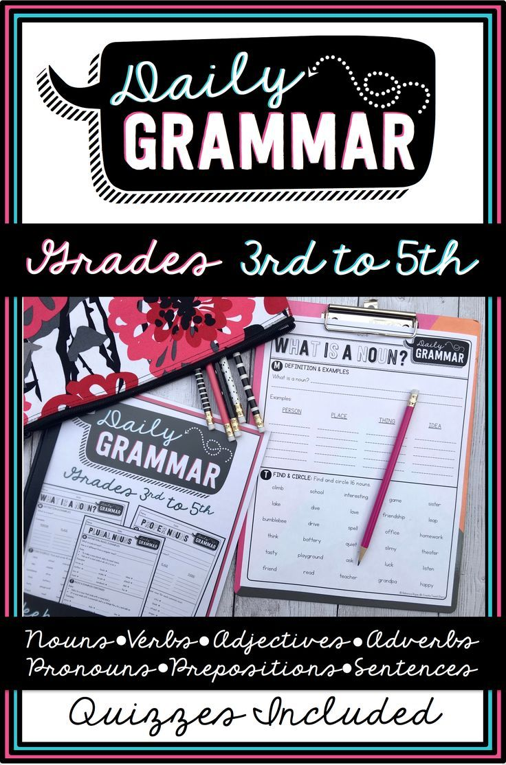Teaching grammar has never been so easy. These daily grammar worksheets provide lessons and activities to teach different grammar rules related to parts of speech. They give upper elementary students practice with a variety of skills. Quizzes are also provided.