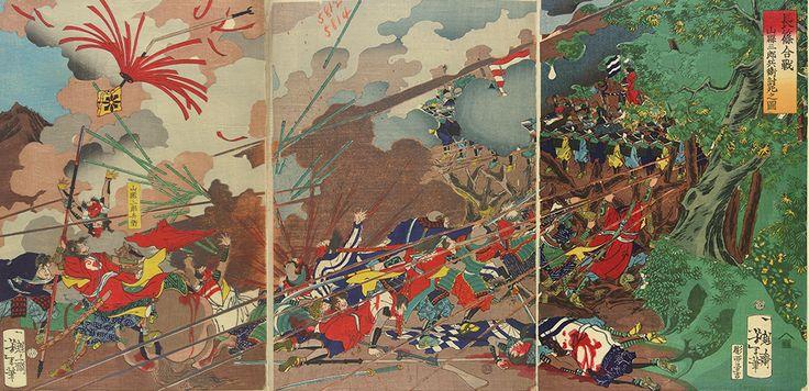 relationship between shogun daimyo and samurai movies