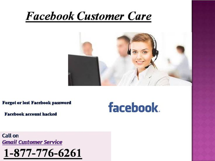 How can you get benefits of #Facebook #Customer #Care? Just make a call @1-877-776-6261
