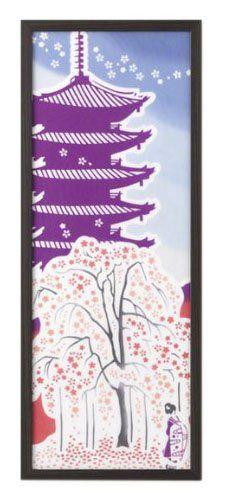 Gifu no Mokko Ya Tenugui Frame (Woody texture ,dark brown, natural, brown)