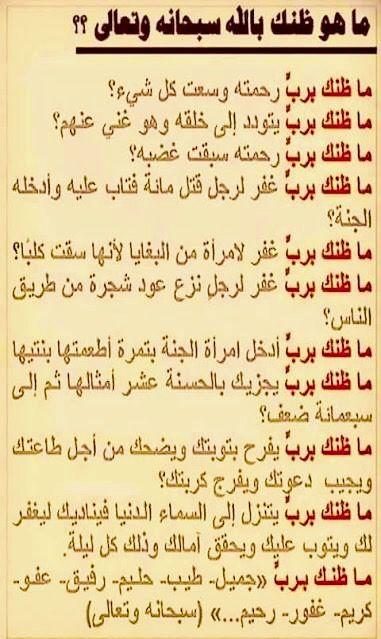 معني توليت DesertRose,;,سبحانه وتعالى,;,   Pinterest   Islam, Islamic ...