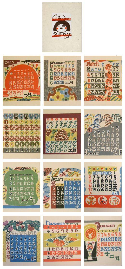 2007 Calendar ----Reprint the 1979---