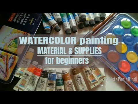 Watercolor Painting Supplies Material In Hindi Art Haul India