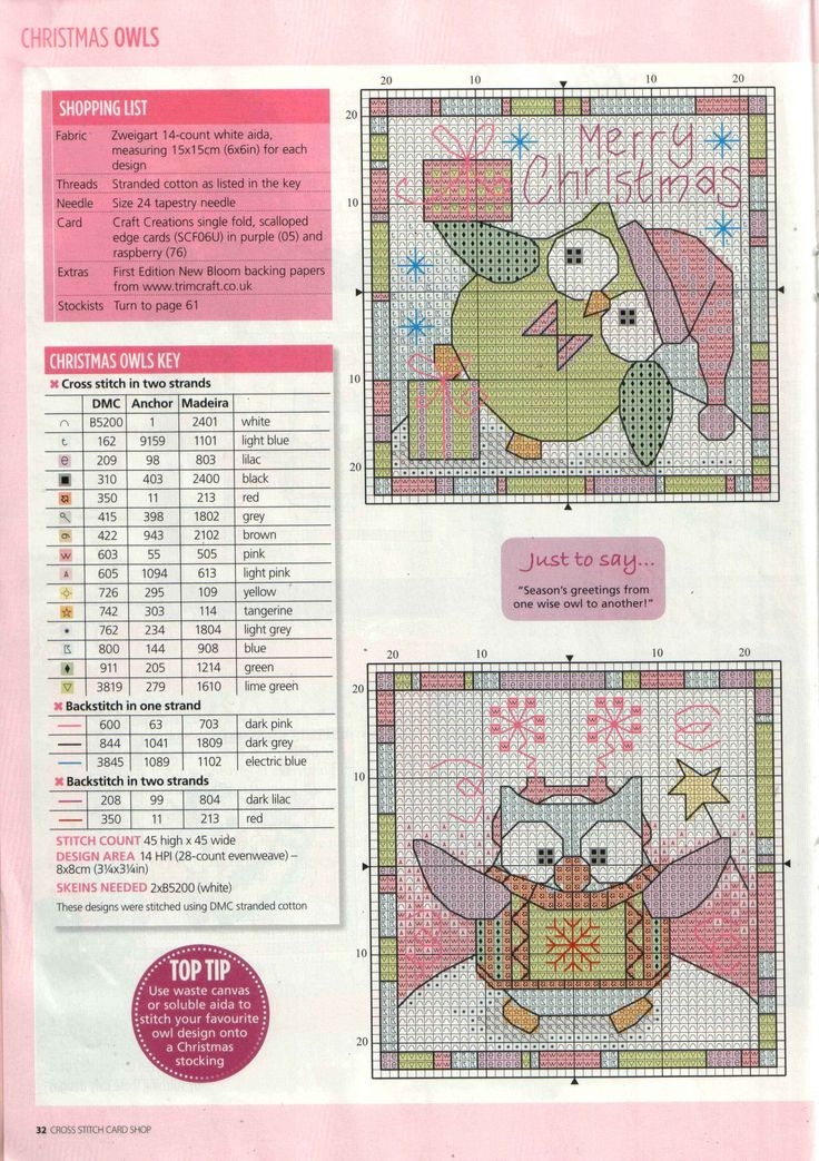 Cross Stitch Card Shop Sept-Oct 2014 - page 25