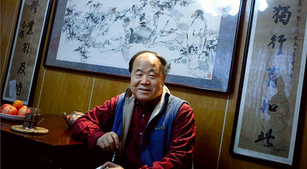 Chinese Writer Mo Yan Wins Nobel Prize in Literature - NYTimes.com