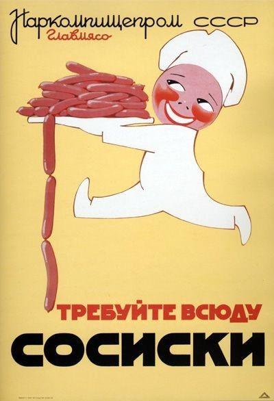 Sausages, ca. 1930