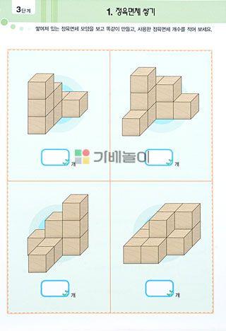 bouwkaart
