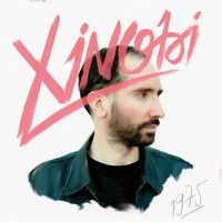 Xinobi - A Crime be so GOOD !