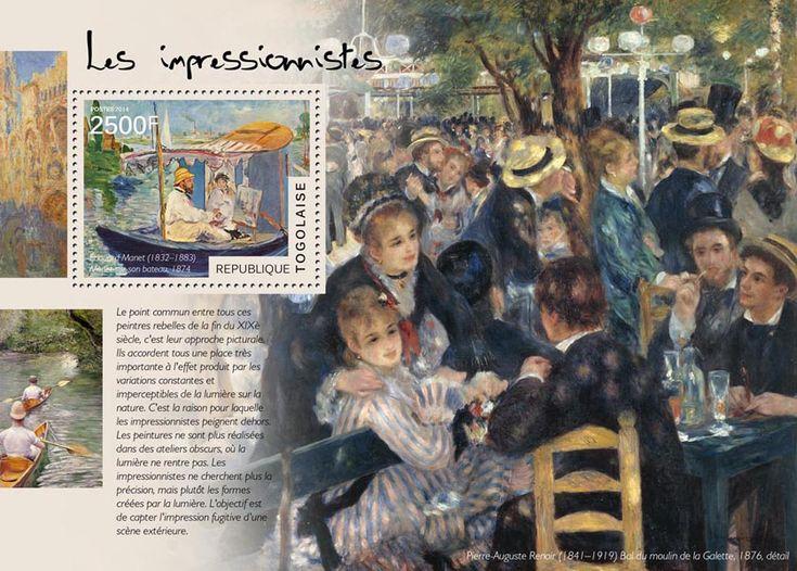 TG 14513 bThe Impressionists (Édouard Manet (1832-1883), Monet in his Studio Boat, 1874), Pierre-Auguste Renoir (1841-1919), Dance at the Moulin de la Galette, 1876)