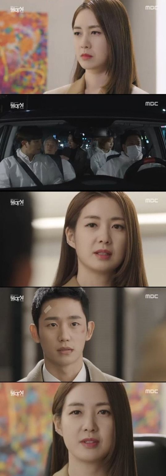 Night light korean drama synopsis -  Spoiler Added Episode 15 Captures For The Kdrama Night Light