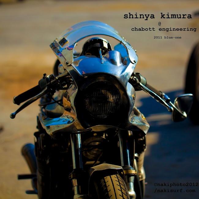 shinya kimura @ chabott engineering