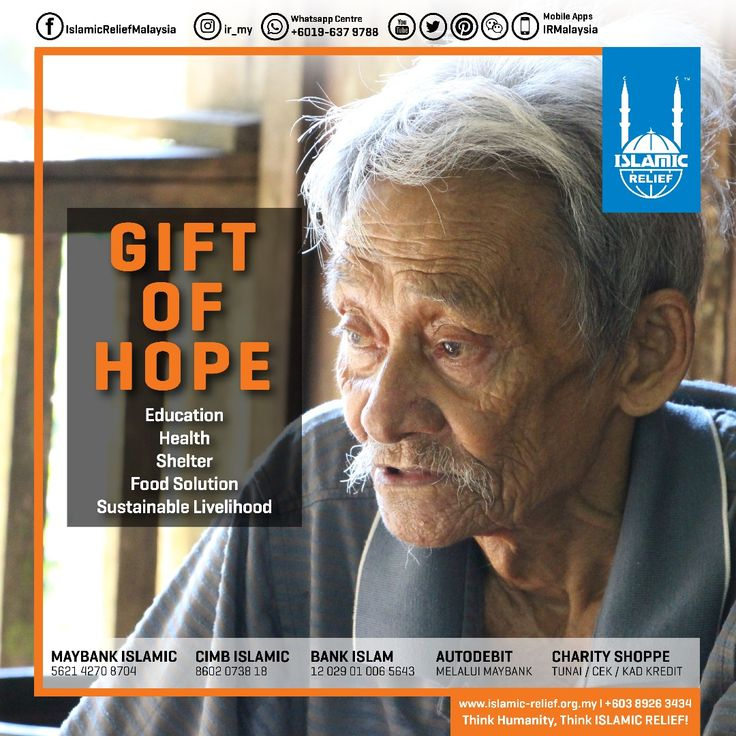 GIFT OF HOPE #giftofhope