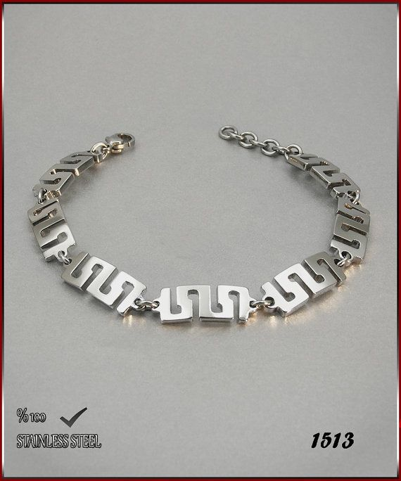 Axcesi 1513  Stainless steel chain bracelet thickness 8 by Axcesi