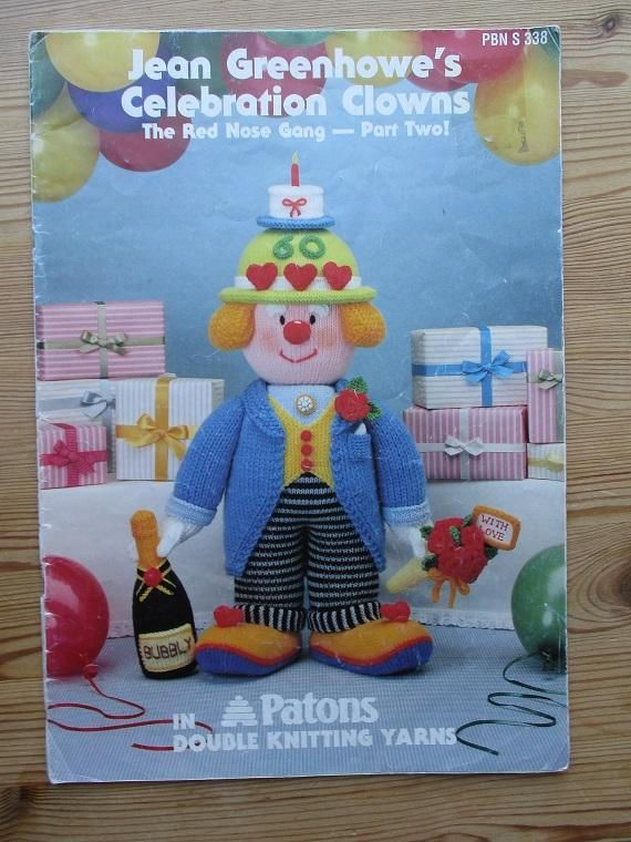 Celebration Clowns Jean Greenhowe retro knitting original