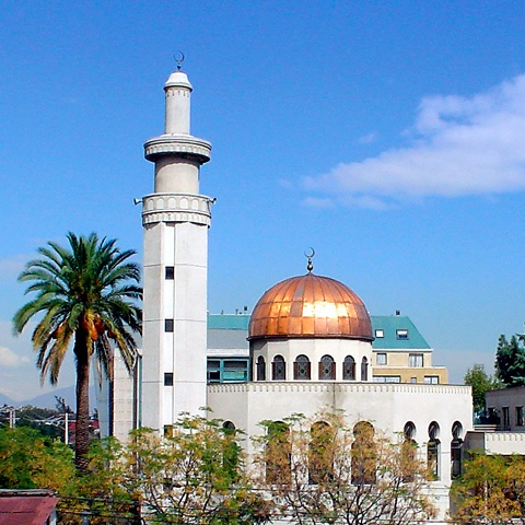 Mezquita As-Salam is a free Mobile App created for iPhone, Android, Windows Mobile, using Appy Pie's properitary Cloud Based Mobile Apps Builder Software