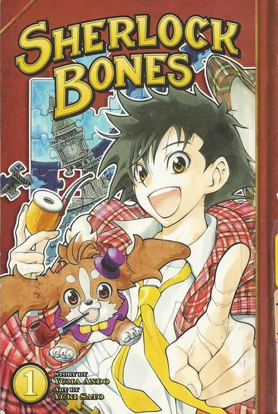Shin Kibayashi (樹林 伸 born 22 July 1962 Japan) is a comics writer novelist and screenwriter. Shin Kibayashi (樹林 伸 born 22 July 1962 Japan) is a comics writer novelist and screenwriter. He uses a variety of pen names. For example Kindaichi Shōnen no Jikenbo has been appearing in Weekly Shonen since 1992 and is credited to Seimaru Amagi. Tokyopop published English translations of this series as Kindaichi Case Files (20042008). Bloody Monday was serialized 20072009 and was credited to Ryō Ryūmon…