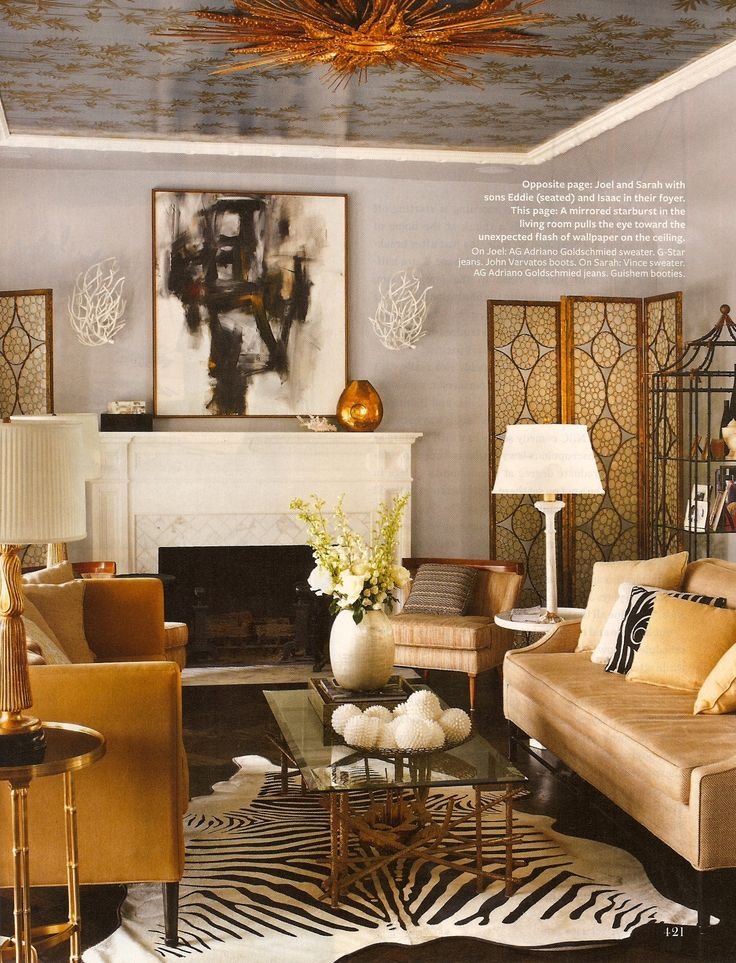 Light Gray, Camel And Gold Living Room With Zebra Rug.
