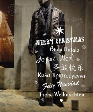 Merry Christmas wall decal in 7 Languages  Χριστουγεννιατικη διακοσμηση βιτρινας - Ευχές Χριστουγέννων