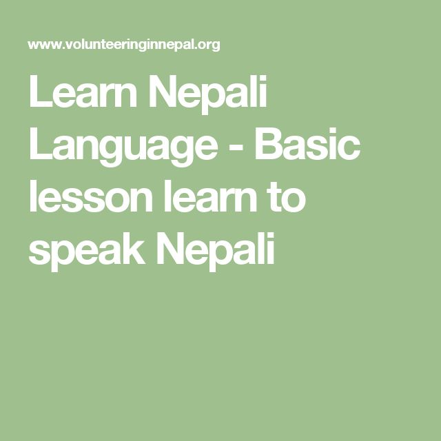 learn how to speak nepali languages