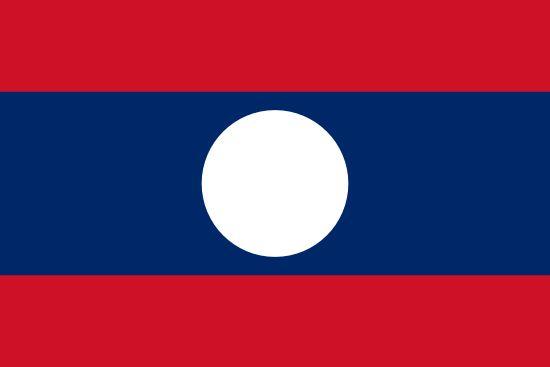 Laos, en Asia, es uno de los pocos países comunistas que quedan en el mundo. Está en la región del Sudeste asiático, aunque su situación política y la falta de salida al mar lo han convertido en un país casi inexistente para el turismo. Gracias a ello, no está tan masificado como otros destinos cercanos.