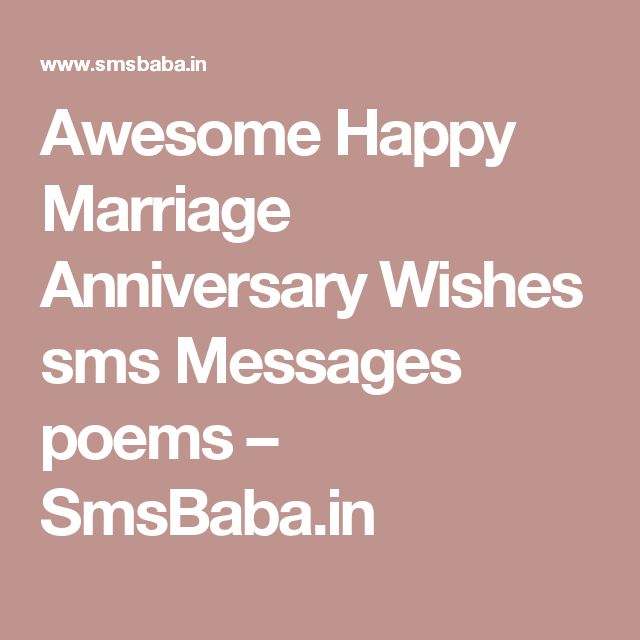 Awesome Happy Marriage Anniversary Wishes sms Messages poems – SmsBaba.in