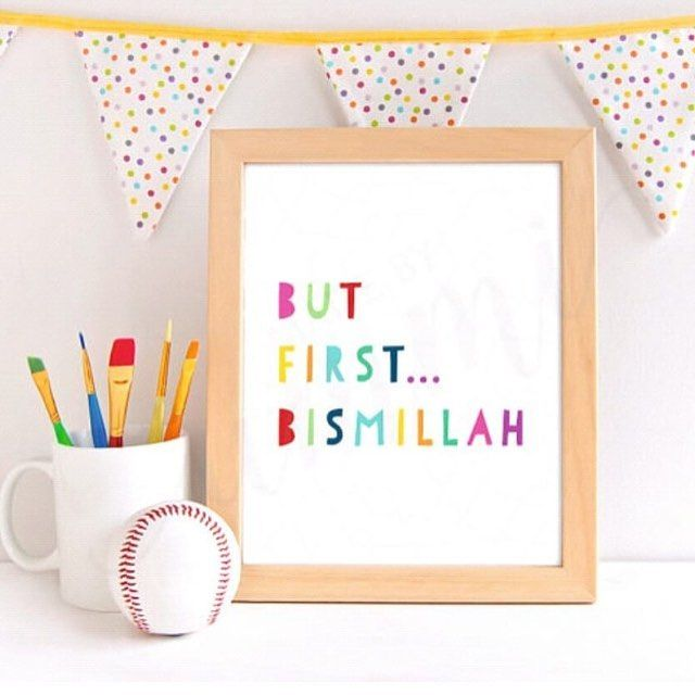 "8x10"" print only £12.99 including free UK delivery!  #inspiremeart #islamicart #bismillah #modernmuslim #creativemuslimwomen #muslimhome #islam #peace #islamicreminder #islamicgift"