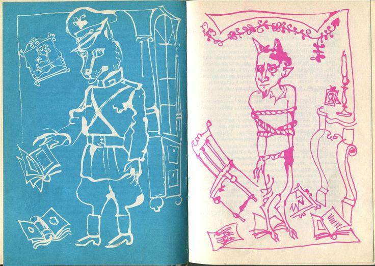 "the witch the lion and the wardrobe by Traugot brothers kidpix: К.С. Льюис. ""Лев, колдунья и платяной шкаф"". Рисунки Г.А.В. Траугот"