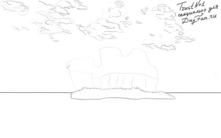 How to draw an island step by step 2